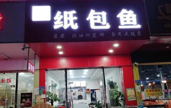 北京盈利店铺转让