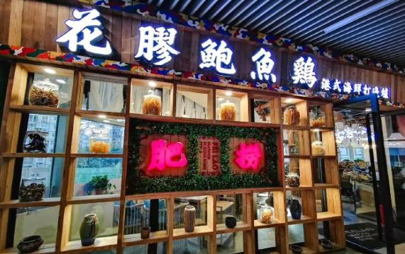 北京盈利餐厅转让